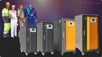 供应免使用证3、6、9、12、18、24、30、36、45、50kw电蒸汽发生器