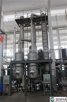 供应双效降膜蒸发器,降膜式蒸发器