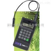面铜测厚仪CMI563,孔铜测厚仪,镀金膜厚仪,电镀膜厚测试仪