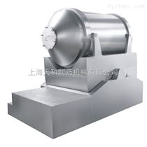 EYH上海天和EYH系列二維運動混合機