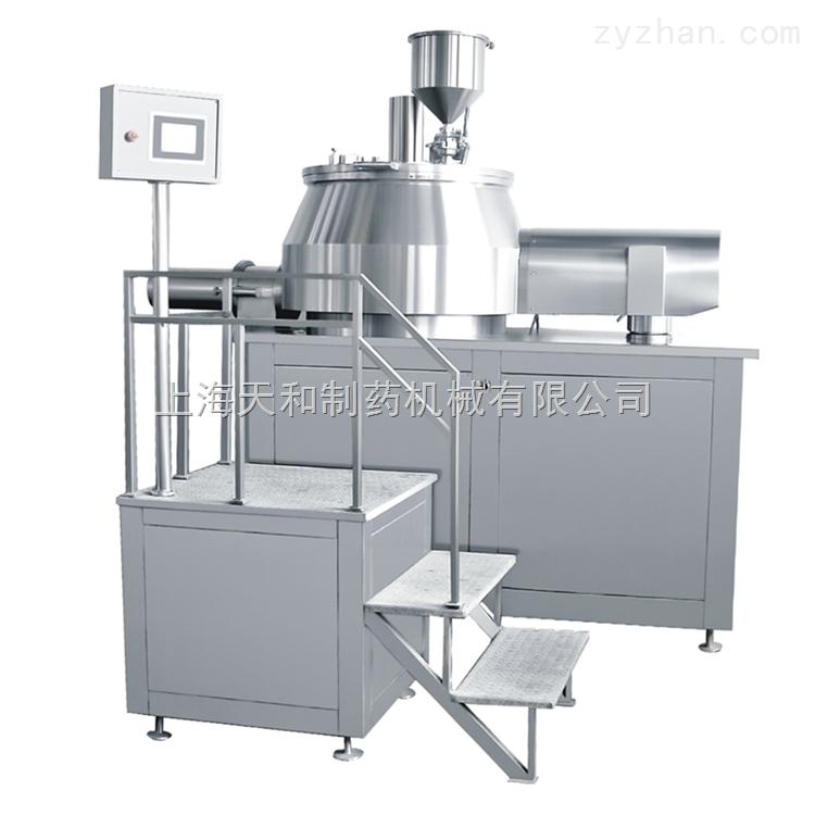 上海天和SHK系列湿法混合颗粒机/高效