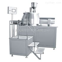 SHK上海天和SHK系列湿法混合颗粒机/高效