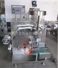 DLL-160型胶囊软双铝包装机颗粒包装机厂家