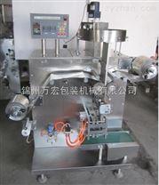 DLL-160型锦州胶囊药片双铝包装机 铝铝泡罩包装机