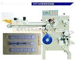 锦州小型齿科专用针剂铝塑包装设备