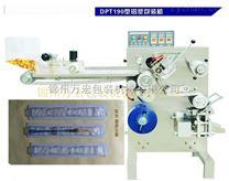 錦州小型齒科專用針劑鋁塑包裝設備