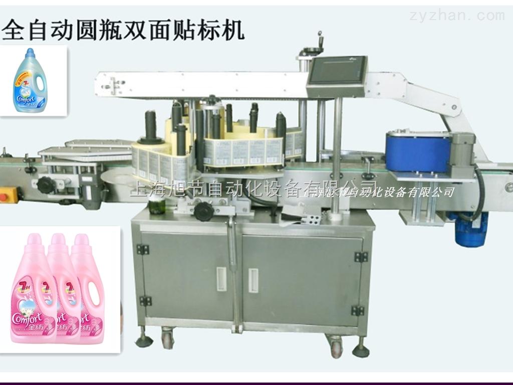 金纺柔顺剂优质标签机