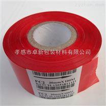 LH4  红色色带   25mm*100m