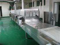 微波藥品干燥設備