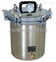 手提式煤電二用實驗室滅菌器YXQ-SG46-280SA