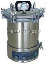 自动手提式高压蒸汽灭菌器 YXQ-LS-18SI
