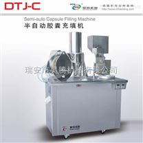 DTJ-C型半自動膠囊充填機