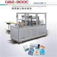 供应GBZ-300C透明膜三维包装机
