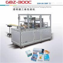 供應優質自動袖口式熱收縮包裝機