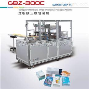 自動袖口式熱收縮包裝機