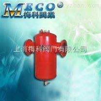 气液分离器MKFY-FZ4