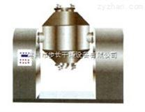 WHJ系列雙錐混合機