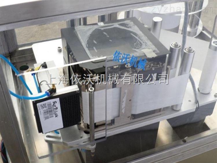 EV-DY160即时打印贴标机厂家