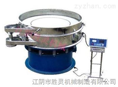 CS-400型超聲波振動篩
