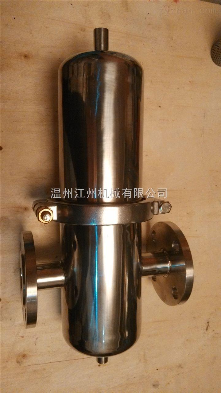 管道蒸汽过滤器