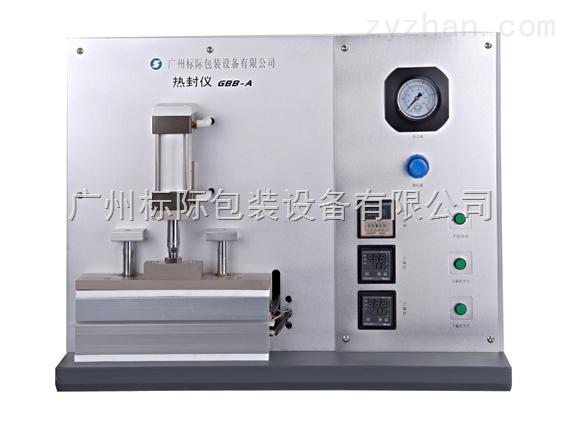 铝箔热封试验仪价格