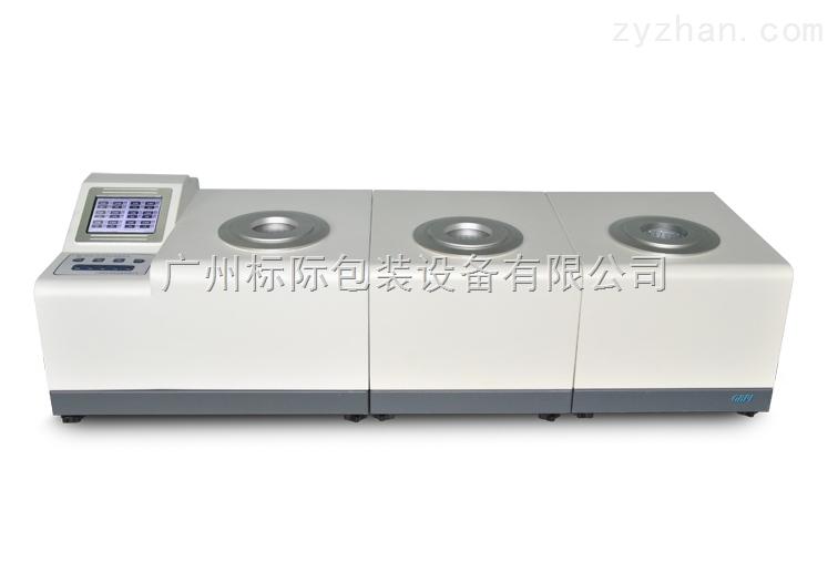 W303纸铝塑复合片材水汽渗透率试验仪器价格