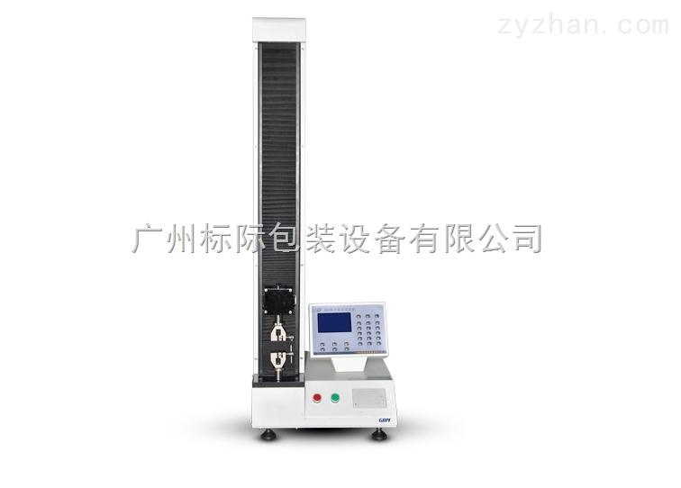 纸张电子试验机