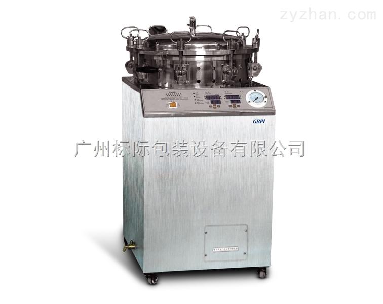 油墨耐蒸煮性试验仪 反压蒸煮消毒锅