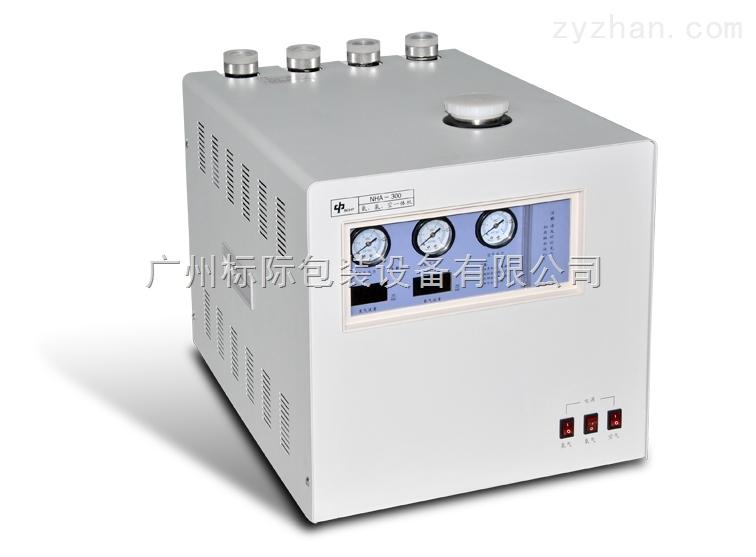 氢空氮发生器