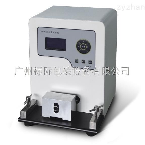 Gx-C1型耐刮擦试验仪