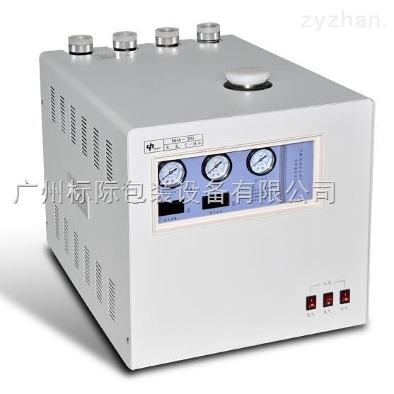 氢空氮发生器厂家