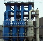 高含盐废水蒸发结晶器厂家