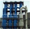高含鹽廢水蒸發結晶器廠家
