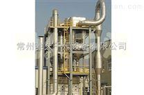 强化气流干燥机