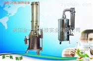 DZ系列-电热蒸馏水器