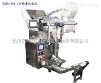 立成包裝機械生產小劑量全自動飲片包裝機