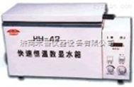 HH600型快速恒温数显水箱