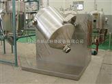 200L-混合机 三维混合机   粉体混合机