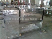 CH槽型混合機