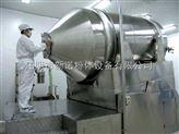 供應EYH系列二維混合機 混合系列 專業生產 品質保證