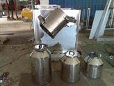 粉沫混合机 涂料混和机 混料机 三维混合机