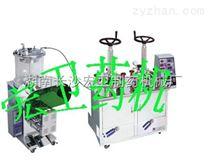ZG-A  高溫高壓煎藥機