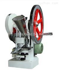 TDP型压片机