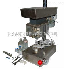 DZ5/500型小型�轧盖机