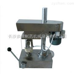 DZ5/500型台式电动轧盖机