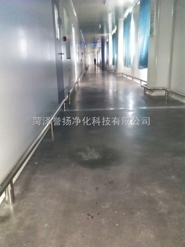 GMP车间不锈钢防撞护栏FZ-001