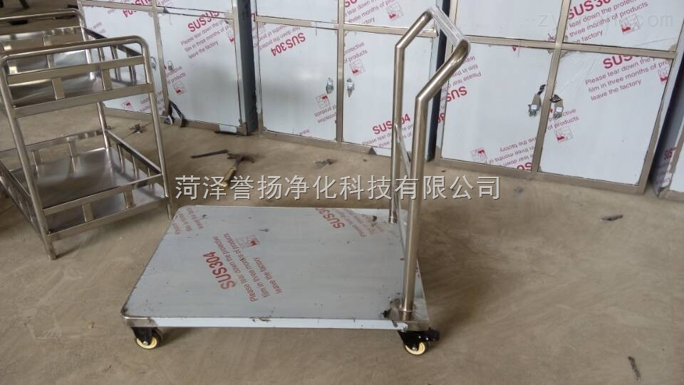 不锈钢平板推车PB-001