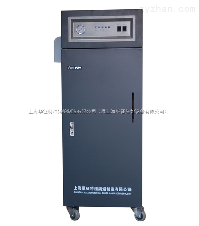 電鍋爐/電蒸汽熱水鍋爐