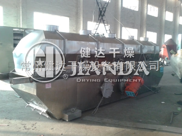 硫化亚铁干燥机