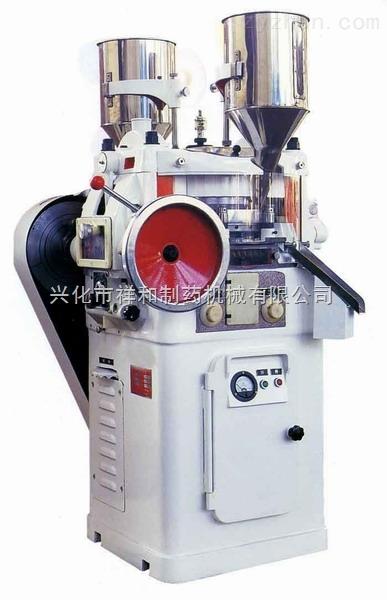 ZP33-旋转式压片机